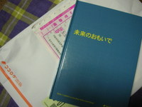 Dscn2480_5