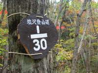 Dscn3671